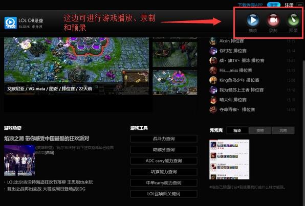 秀爽OB播放器 v1.0.1官方版