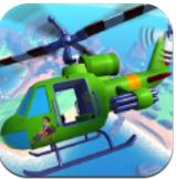 直升机轰击
