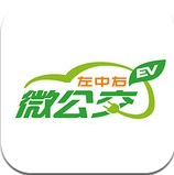 杭州微公交